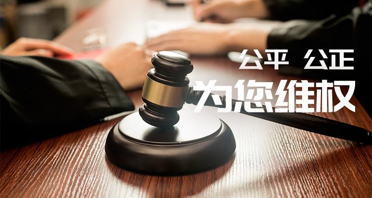 燕郊律师事务所